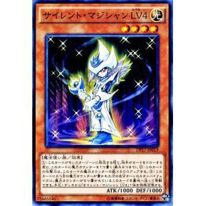 遊戯王カード サイレント・マジシャン LV4 デュエリストパック−王の記憶編−(DP17) シングルカード DP17-JP019-N|card-museum