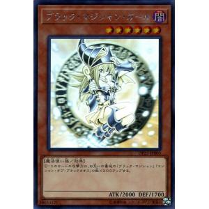 遊戯王カード ブラック・マジシャン・ガール(ホログラフィックレア) デュエリストパック レジェンドデュエリスト編6(DP23) | ブラマジガール 魔法使い族|card-museum