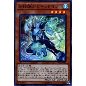 遊戯王カード E・HERO リキッドマン(スーパーレア) デュエリストパック レジェンドデュエリスト編6(DP23) | エレメンタル ヒーロー 水属性 戦士族|card-museum
