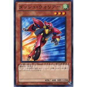遊戯王カード ダッシュ・ウォリアー / デュエリスト・レボリューション(DREV) / シングルカード|card-museum
