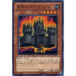 遊戯王カード 牙城のガーディアン / デュエリスト・レボリューション(DREV) / シングルカード|card-museum