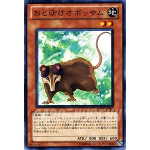 遊戯王カード おとぼけオポッサム / デュエリスト・レボリューション(DREV) / シングルカード|card-museum