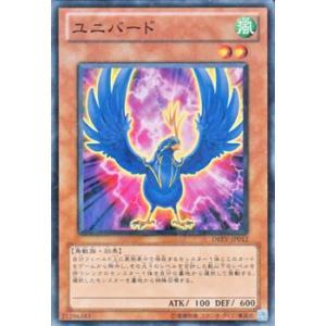 遊戯王カード ユニバード(ノーマルパラレル) / デュエリスト・レボリューション(DREV) / シングルカード|card-museum