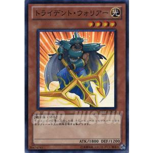 遊戯王カード トライデント・ウォリアー (スーパーレア) / デュエリスト・レボリューション(DREV) / シングルカード card-museum