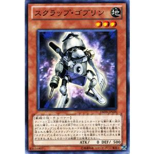遊戯王カード スクラップ・ゴブリン / デュエリスト・レボリューション(DREV) / シングルカード card-museum
