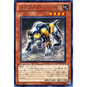 遊戯王カード スクラップ・ビースト (レア) / デュエリスト・レボリューション(DREV) / シングルカード card-museum
