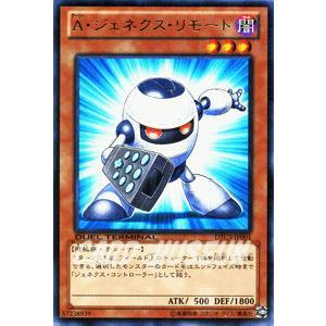 遊戯王カード A・ジェネクス・リモート (レア) / クロニクルIII破滅の章(DTC3) / シングルカード card-museum