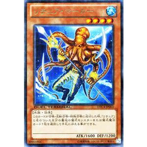 遊戯王カード リチュア・マーカー (レア) / クロニクルIV対極の章(DTC4) / シングルカード card-museum