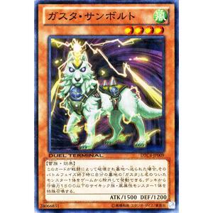 遊戯王カード ガスタ・サンボルト / クロニクルIV対極の章(DTC4) / シングルカード card-museum