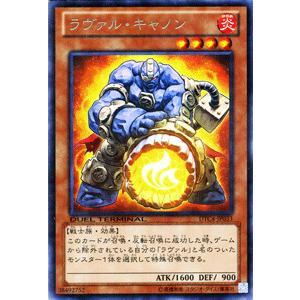 遊戯王カード ラヴァル・キャノン / クロニクルIV対極の章(DTC4) / シングルカード card-museum