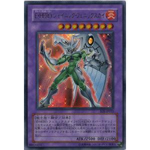 遊戯王カード E・HERO シャイニング・フェニックスガイ (ウルトラレア) / シングルカード|card-museum