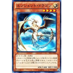遊戯王 エクストラパック / エンシェント・ドラゴン / ソード・オブ・ナイツ / シングルカード|card-museum