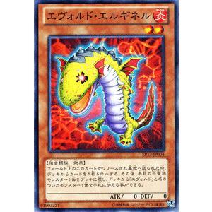 遊戯王 エクストラパック / エヴォルド・エルギネル / ソード・オブ・ナイツ / シングルカード|card-museum