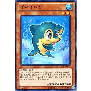 遊戯王 エクストラパック / イマイルカ / ソード・オブ・ナイツ / シングルカード|card-museum