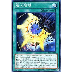 遊戯王 エクストラパック / 魔力隔壁 / ソード・オブ・ナイツ / シングルカード|card-museum
