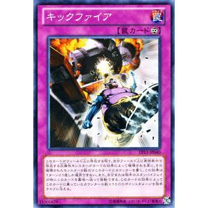 遊戯王 エクストラパック / キックファイア / ソード・オブ・ナイツ / シングルカード|card-museum