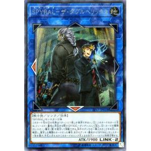 遊戯王カード エクストラパック2017 SPYRAL−ザ・ダブルヘリックス シークレットレア (EP17) Yugioh! card-museum