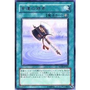 遊戯王カード 幸運の鉄斧 (レア) / フォース・オブ・ザ・ブレイカー(FOTB) / シングルカード|card-museum
