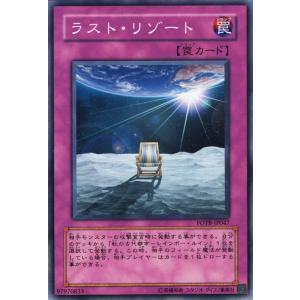 遊戯王カード ラスト・リゾート / フォース・オブ・ザ・ブレイカー(FOTB) / シングルカード|card-museum