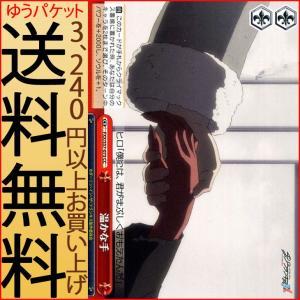 ヴァイスシュヴァルツ ダーリン・イン・ザ・フランキス(ダリフラ) 温かな手(CC) FXX/S57-...