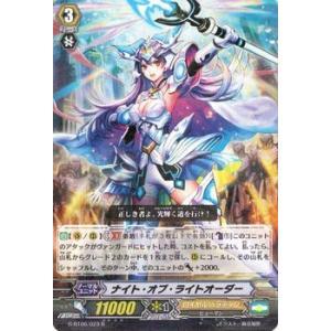 カードファイト!! ヴァンガードG ナイト・オブ・ライトオーダー(R) / 刃華超克(G-BT06)シングルカード|card-museum