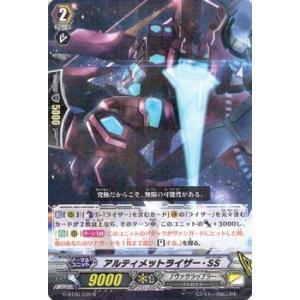 カードファイト!! ヴァンガードG アルティメットライザー・SS(R) / 刃華超克(G-BT06)シングルカード|card-museum