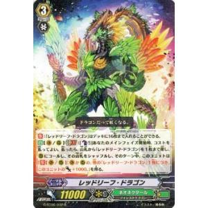 カードファイト!! ヴァンガードG レッドリーフ・ドラゴン(R) / 刃華超克(G-BT06)シングルカード|card-museum