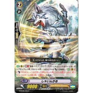 カードファイト!! ヴァンガードG しゃいんがる(C) / 刃華超克(G-BT06)シングルカード|card-museum