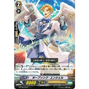 カードファイト!! ヴァンガードG ホープソング・エンジェル(C) / 刃華超克(G-BT06)シングルカード|card-museum