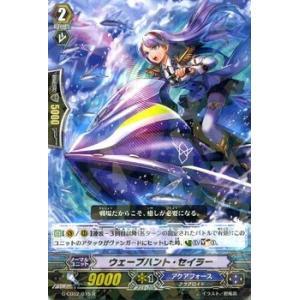 カードファイト!! ヴァンガードG ウェーブハント・セイラー(R) / 連波の指揮官(G-CB02)シングルカード|card-museum
