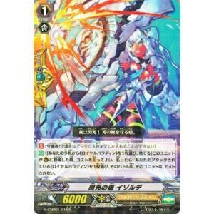 カードファイト!! ヴァンガード 閃光の盾 イゾルデ(R) / コミックブースター「先導者と根絶者」 / シングルカード