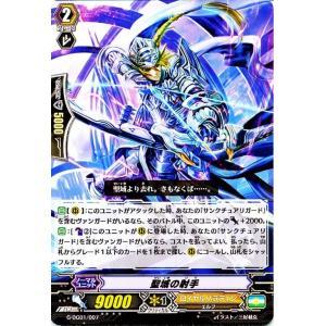 カードファイト!! ヴァンガードG 聖域の射手 / DAIGOスペシャルセットG(G-DG01)シングルカード G-DG01-007|card-museum