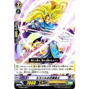 カードファイト!! ヴァンガードG ミスリルの召喚術士 / DAIGOスペシャルセットG(G-DG01)シングルカード G-DG01-009|card-museum