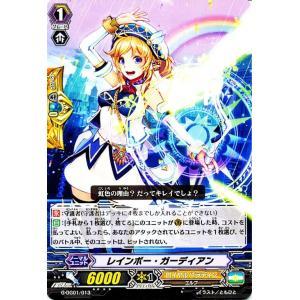 カードファイト!! ヴァンガードG レインボー・ガーディアン / DAIGOスペシャルセットG(G-DG01)シングルカード|card-museum
