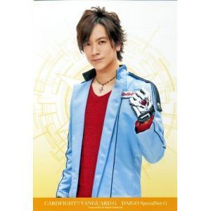カードファイト!! ヴァンガードG DAIGO実写ブロマイド(黄) / DAIGOスペシャルセットG(G-DG01)|card-museum