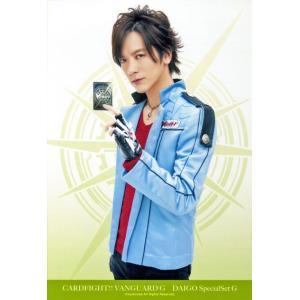 カードファイト!! ヴァンガードG DAIGO実写ブロマイド(緑) / DAIGOスペシャルセットG(G-DG01)|card-museum