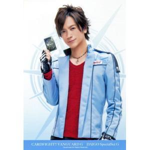 カードファイト!! ヴァンガードG DAIGO実写ブロマイド(青) / DAIGOスペシャルセットG(G-DG01)|card-museum