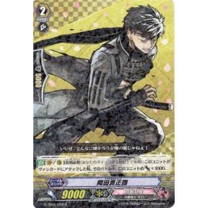 カードファイト!! ヴァンガード 刀剣乱舞  同田貫正国(R) / タイトルブースター(TB01) / シングルカード|card-museum