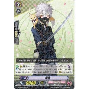 カードファイト!! ヴァンガード 刀剣乱舞  鳴狐(R) / タイトルブースター(TB01) / シングルカード|card-museum