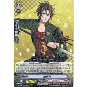 カードファイト!! ヴァンガード 刀剣乱舞  御手杵(R) / タイトルブースター(TB01) / シングルカード|card-museum