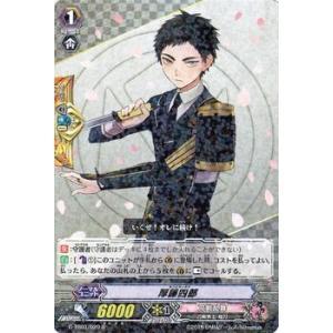 カードファイト!! ヴァンガード 刀剣乱舞  厚藤四郎(R) / タイトルブースター(TB01) / シングルカード|card-museum