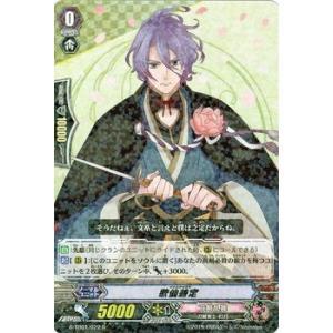 カードファイト!! ヴァンガード 刀剣乱舞  歌仙兼定(R) / タイトルブースター(TB01) / シングルカード|card-museum