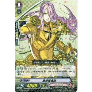 カードファイト!! ヴァンガード 刀剣乱舞  蜂須賀虎徹(R) / タイトルブースター(TB01) / シングルカード|card-museum
