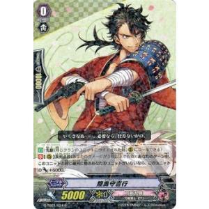 カードファイト!! ヴァンガード 刀剣乱舞  陸奥守吉行(R) / タイトルブースター(TB01) / シングルカード|card-museum