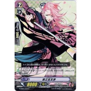 カードファイト!! ヴァンガード 刀剣乱舞  宗三左文字(C) / タイトルブースター(TB01) / シングルカード|card-museum