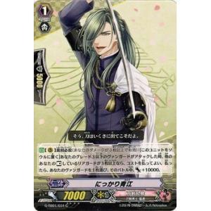 カードファイト!! ヴァンガード 刀剣乱舞  にっかり青江(C) / タイトルブースター(TB01) / シングルカード|card-museum