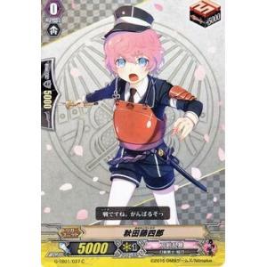 カードファイト!! ヴァンガード 刀剣乱舞  秋田藤四郎(C) / タイトルブースター(TB01) / シングルカード|card-museum