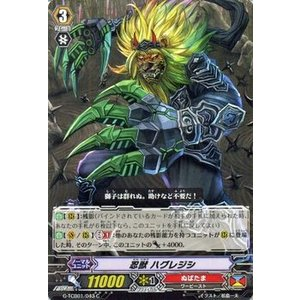 カードファイト!! ヴァンガードG 忍獣 ハグレジシ / The RECKLESS RAMPAGE(G-TCB01)シングルカード|card-museum