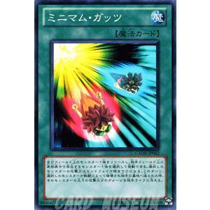 遊戯王カード ミニマム・ガッツ / ギャラクティック・オーバーロード(GAOV) / シングルカード|card-museum