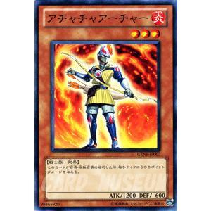 遊戯王カード アチャチャアーチャー / ジェネレーション・フォース(GENF) / シングルカード|card-museum